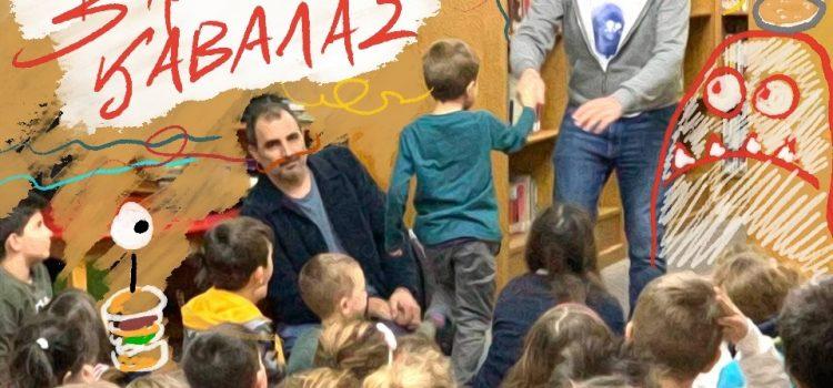 Ο πιο γλυκός χαμός στην παιδική γωνιά της Δημοτικής Βιβλιοθήκης Καβάλας με Αντώνη Παπαθεοδούλου και Δικαίο Χατζηπλή